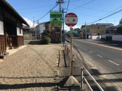 「八剣」バス停留所