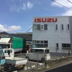山梨いすゞ自動車富士吉田営業所