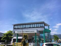 Honda Cars島根中央出雲中央店