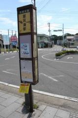 「那珂湊駅」バス停留所