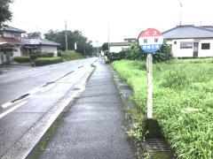 「高塚」バス停留所