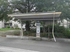 「犀北団地」バス停留所