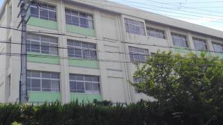高丘中学校