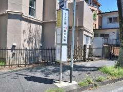 「もえぎ野公園」バス停留所